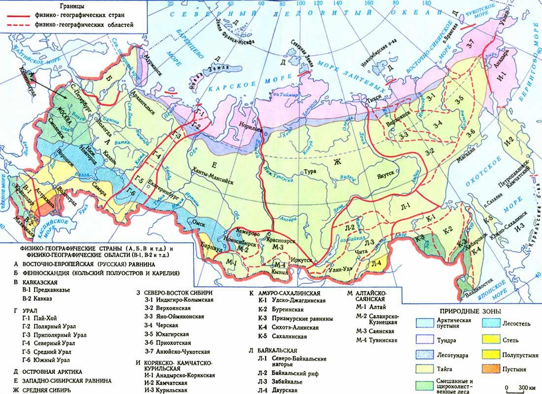 Планы по развитию метро Санкт-Петербурга - описание новых
