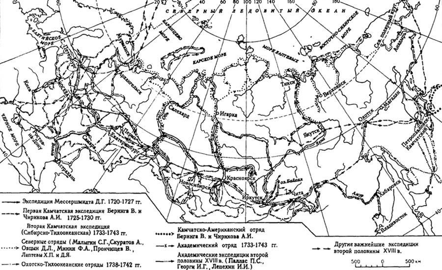 Географические исследования в