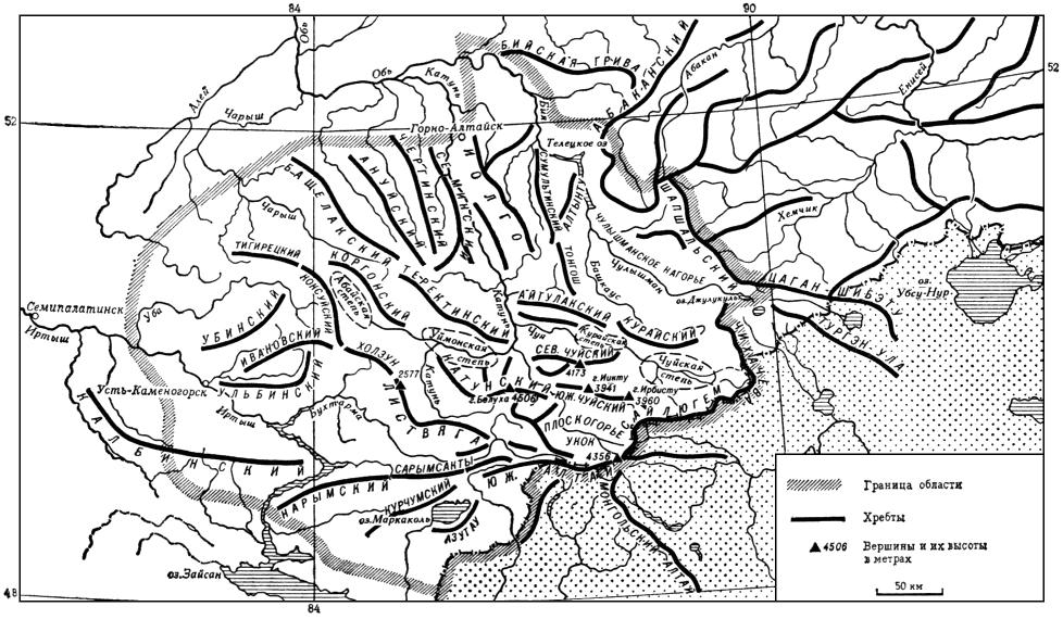 Орографическая схема Алтайской